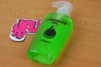 Hrejivý lubrikačný gél 130 ml s pumpičkou