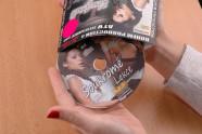 DVD Súkromné lekcie